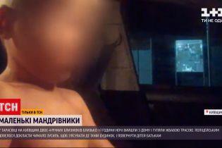 Новости Украины: под Киевом 4-летние дети в одних только трусах бродили по селу ночью