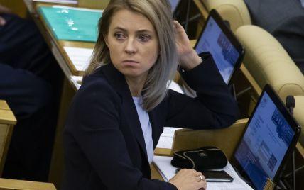 """Из-за экстравагантных заявлений Кремль отправил скандальную """"няш-мяш"""" Поклонскую в Африку: что поручили """"експрокурору"""" Крыма"""