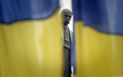 У Києві 24 серпня у музеї Шевченка звучить його голос: відео