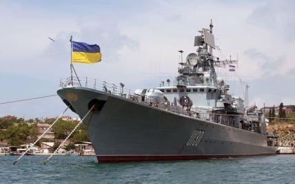 """Військово-морські сили України хочуть скоротити удвічі - гарнізон """"Бельбек"""""""