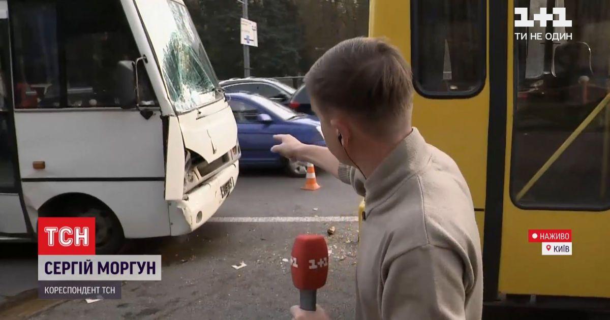 В Киеве столкнулись два маршрутных автобуса, есть пострадавшие