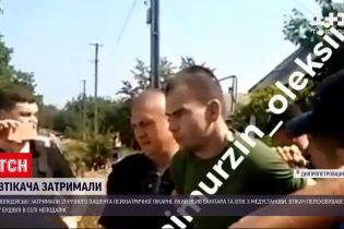 Новини України: пацієнта психлікарні, якого підозрюють у вбивстві, затримали