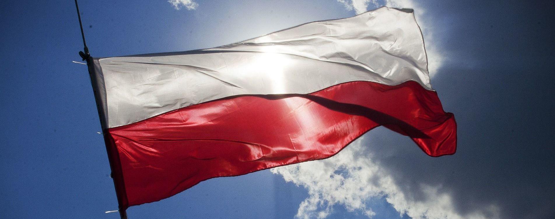 Из МИД Польши уволили всех выпускников самого известного московского УВО