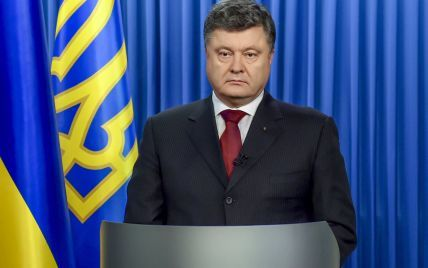 Я президент миру, а не президент війни - Порошенко