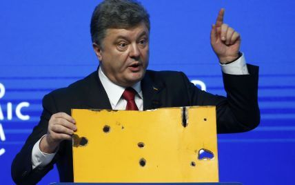 Порошенко: 7% Донбасу окуповано