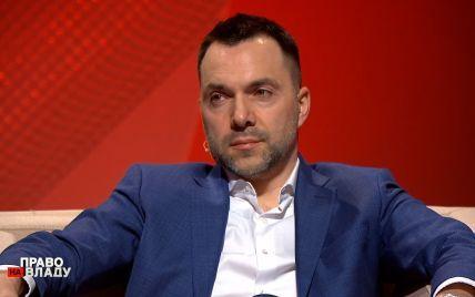 Украина не будет участвовать в заседаниях ТКГ в Минске: Арестович назвал страны, куда могут перенести переговоры