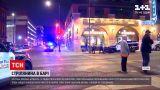 Новини світу: 20-річна дівчина загинула внаслідок перестрілки у барі США