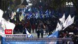 Новини України: у столиці мітингують представники профспілок