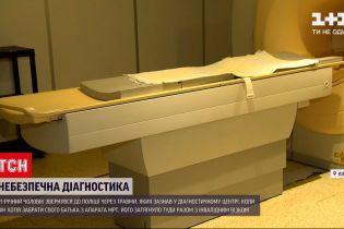 Новости Украины: мужчина, который тоже получил травмы от аппарата МРТ, рассказал, что там произошло