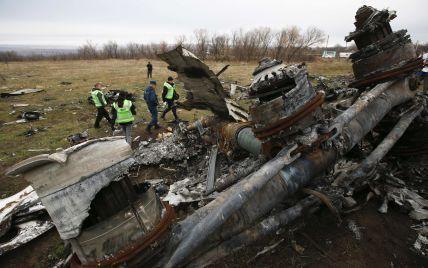 Россия опубликовала фейковые спутниковые фото сбитогоBellingcat МН17 - расследование