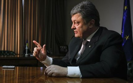 """После примера Богомолец Порошенко и Тягнибок согласились пройти """"детектор лжи"""""""