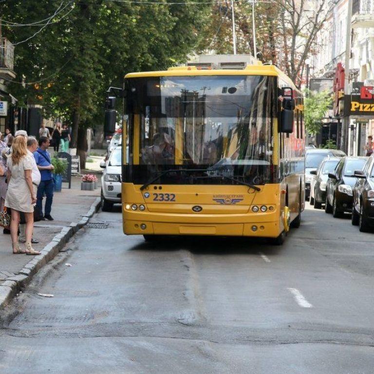Уряд оновив правила пільгового проїзду у громадському транспорті: що зміниться