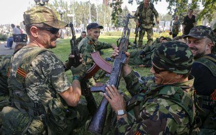 Вторгнення російських військ відбувається на кількох напрямках - Шкіряк