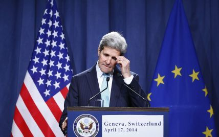 Керрі припускає, що США можуть вдарити з повітря по терористам в Іраку
