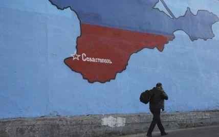 Самопровозглашенные власти Крыма признали, что полуостров охватил кризис