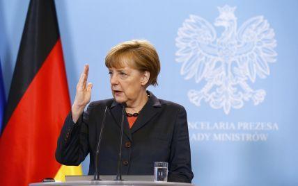 Германия и Китай на переговорах искали выход из кризиса в Украине