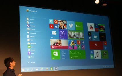 Microsoft отозвала последнее обновление Windows после удаления файлов пользователей