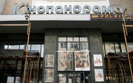 У Києві мало не згорів ще один кінотеатр