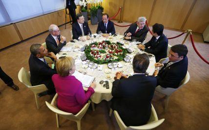 В Германии стартовал саммит G7
