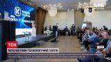 Новини України: Харків став другим містом країни за кількістю IT-спеціалістів