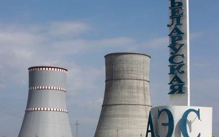 На Белорусской АЭС произошло аварийное отключение одного из энергоблоков: есть ли опасность