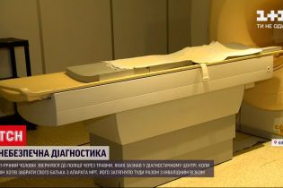 Новини України: чоловік, який теж отримав травми від апарату МРТ, розповів, що там сталося