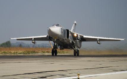 В России четвертая авиакатастрофа за месяц: разбился бомбардировщик Су-24
