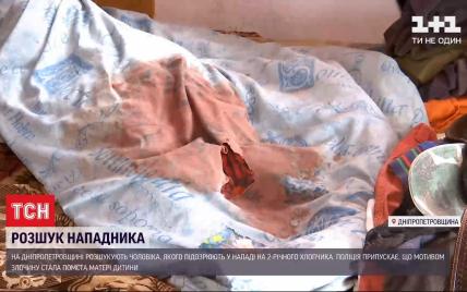 В Днепре спасают 2-летнего малыша, которого порезал мужчина, чтобы вернуть бывшую девушку