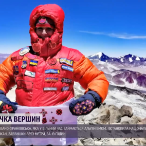 Не дійшла 15 метрів: альпіністка з Івано-Франківська зізналась, що підробила фото з вершини Евересту