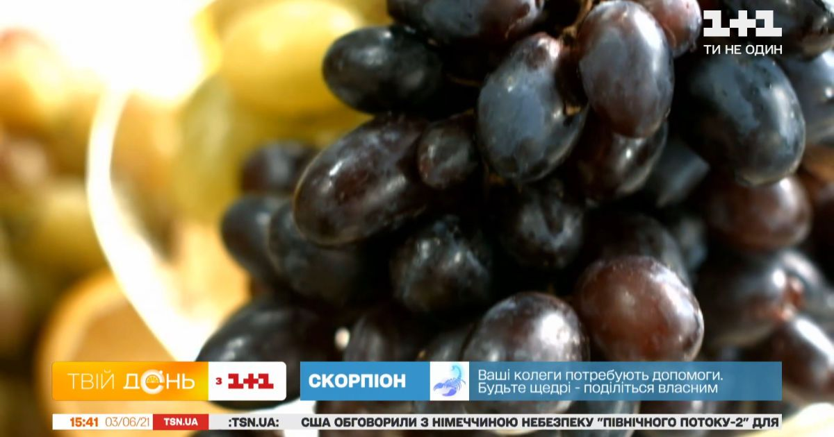 Топ-5 фруктів та ягід, кісточки яких можна і треба їсти