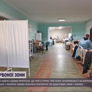 У львівській лікарні хворих кладуть в коридорах, але медики запевняють, що так має бути