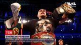 Новости Украины: Александр Усик вернулся в страну абсолютным чемпионом мира в супертяжелом весе