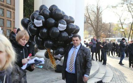 В Киеве активисты пикетируют съезд судей, где назначат новых членов КС