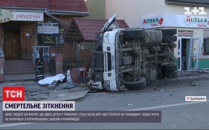 Смертельная авария грузовика на Львовщине: подробности о пострадавших и почему фура была неуправляемой