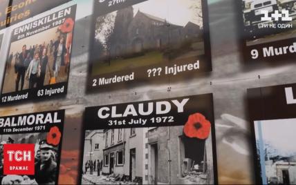 """""""Роздідені"""": як зараз живуть в Північній Ірландії після кривавого протистояння"""