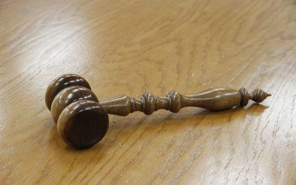 Суддю з Броварів відправили за ґрати і конфіскували майно за хабар: деталі