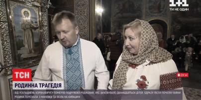 У Києві батьки 13 дітей із різницею у тиждень померли від ускладнень коронавірусу