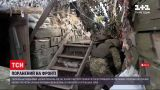 Новости с фронта: украинский военный получил ранения на передовой