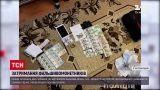 Новости Украины: в Житомирской области задержали фальшивомонетчиков