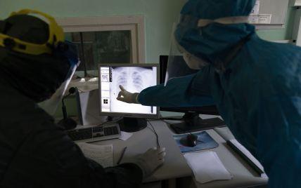 Коронавирус снова бьет рекорды в регионах: где ситуация 26 ноября самая плохая