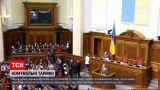 Новости Украины: правительство не планирует повышать тарифы на газ, отопление и горячую воду в новом сезоне