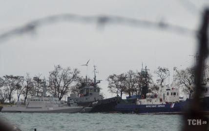 """""""Русское радио уже возненавидел"""". ТСН получила письма от раненых украинских моряков"""