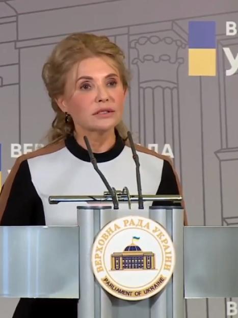 Юлия Тимошенко/Скрин с видео брифинге в Верховной Раде / ©
