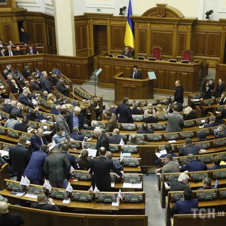 Рада затвердила дату президентських виборів