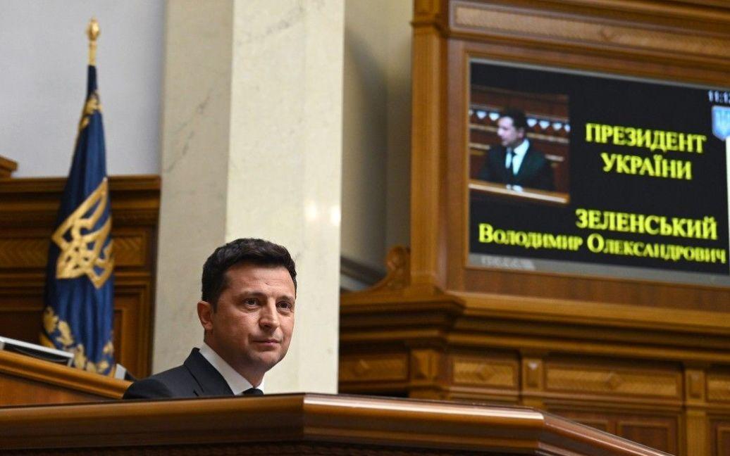 © Офис Президента Украины