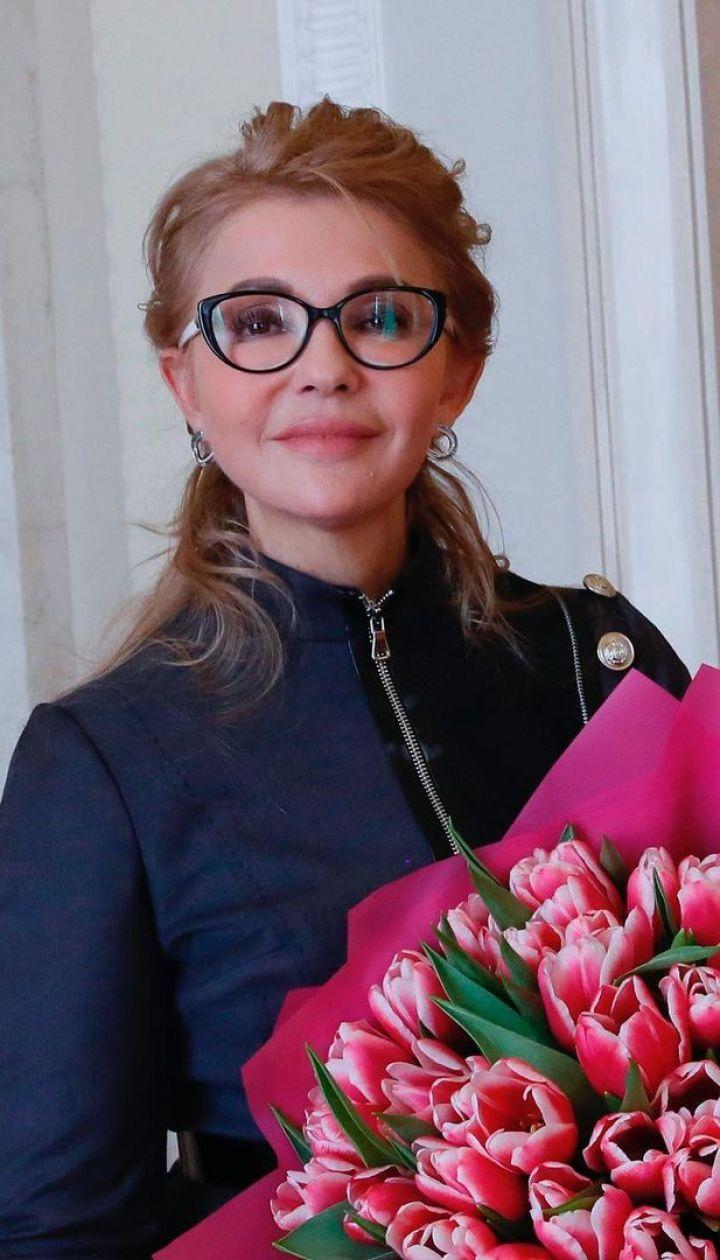 Юлия Тимошенко / © Instagram Юлії Тимошенко