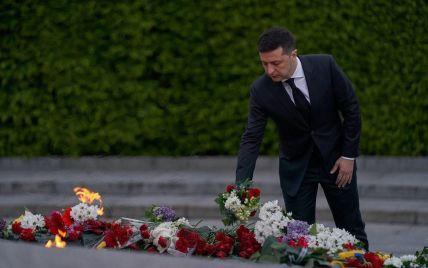 Зеленський вшанував пам'ять загиблих у Другій світовій війні