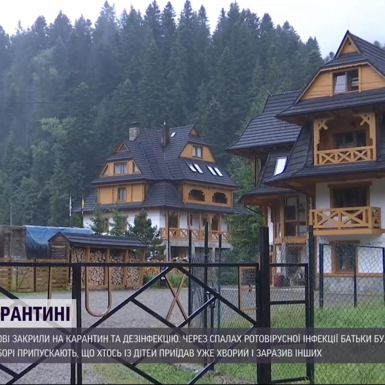 Температура, рвота и диарея: на Прикарпатье из-за вспышки инфекции закрыли детский лагерь