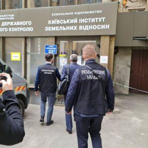 Прокуратура прийшла з обшуками до Київської міської держадміністрації: фото