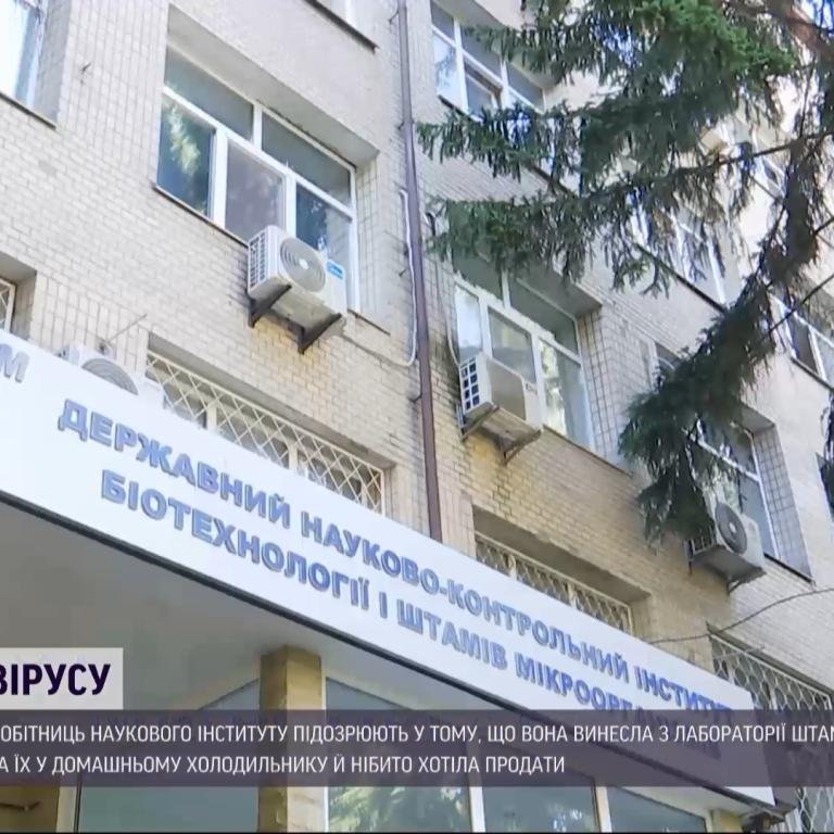 У Києві вчена винесла із лабораторії штам вірусу: чи була загроза для людей та як так сталось